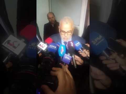 تصريح بنكيران عقب اجتماع الأمانة العامة