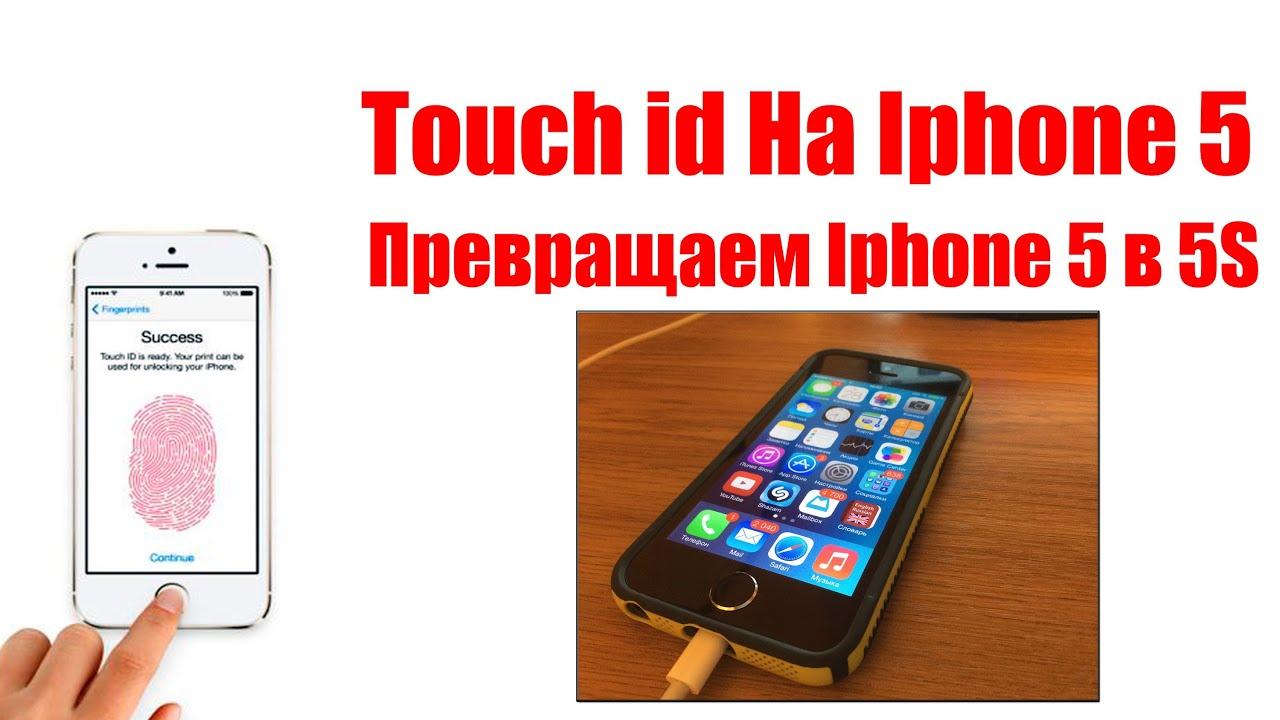 Как отследить Айфон или 6