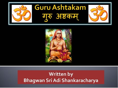 Guru Ashtakam - Shri Adi Shankaracharya video