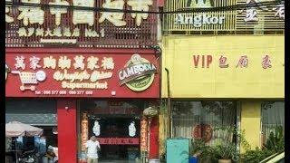 Tại sao Đặc khu kinh tế Sihanoukville của Campuchia đang biến thành một vùng đất Trung Hoa?