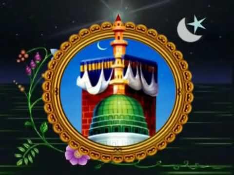 Aye Khuda E Pak Aye Rabul Kareem, Flim Tawayaf; Song By, Plack Back Singer, Mahinder Kapur M2p video
