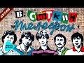 Валерий Сюткин и Телефон Лучшие песни 82 85 год Альбом 1995 mp3