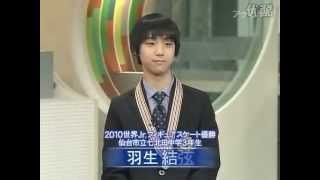 yuzuru, boyhood [Eng Sub]  He dreamed of winning an Olympic gold medal.