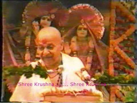 Shree Dongreji Maharaj Bhagwat Katha Part 68 video