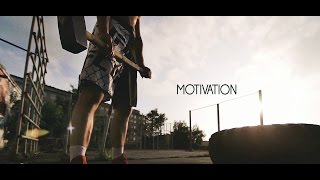 Мотивация СПОРТ 2015