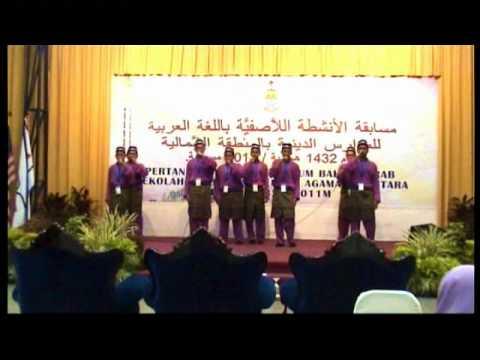 Soutul Faizin Festival Nasyid Bahasa Arab 2011 video