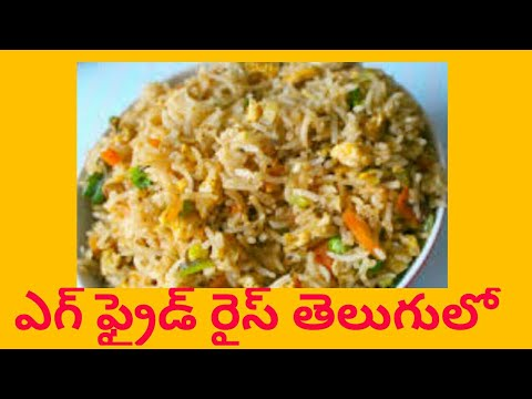 Egg fried rice in restaurant style