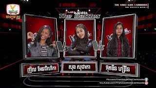 សុជាតា VS ជិលរិកា VS ហ្សីរីន - Bang Bang (The Battle Week 1 | The Voice Kids Cambodia 2017)