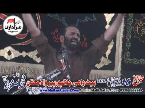 Zakir Syed Zuriyat Imran Sherazi I Majlis 16 Shawal 2019 I Qasida And Masiab I