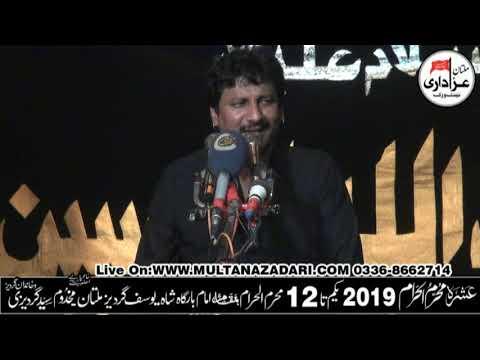 Zakir Ghulam Abbas Ratan I 10 Muharram 2019 I ImamBargah Shah Yousaf Gardez Multan