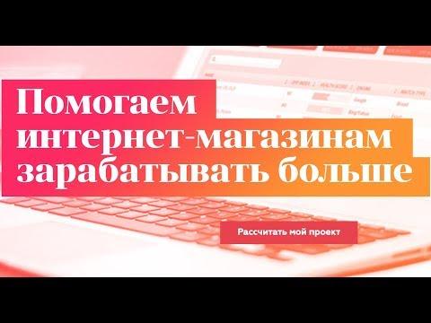 Выбираешь аутсорсинг?  Логистика центр Александра Дунаева.