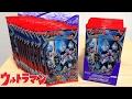 【レアカード出るか!?】ウルトラマン トップ製菓 ウルトラ�