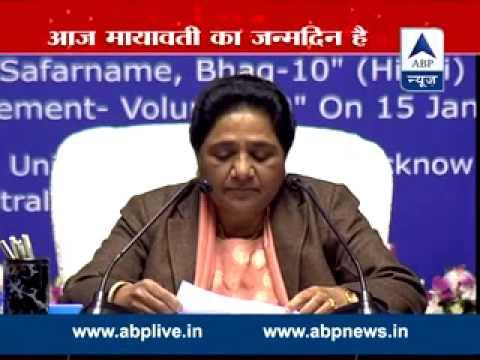 Mayawati takes pot shots at BJP under Ganga guise