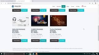 All clip of IndiaFont V1 | BHCLIP COM