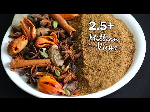 Hyderabadi Biryani Masala Powder Recipe-How to make Biryani Masala Powder at Home