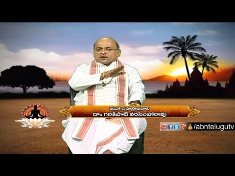Garikapati Narasimha Rao About Liking and Hating Someone  | Nava Jeevana Vedam | ABN Telugu