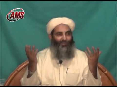 Masla Taqleed By Molana Ilyas Ghuman video