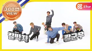 Download Lagu (Weekly Idol EP.346) Open first time! GOT7's NEW SONG 'LOOK' 2x faster Gratis STAFABAND