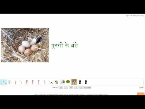 Hindi Words: Hindi Worksheet 3.6.13 from SunoSunao.com (Learn composite letter Words)