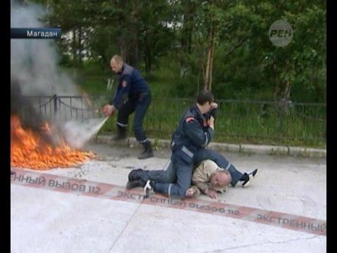 Попытка самосожжения  Экстренный вызов 112  РЕН ТВ