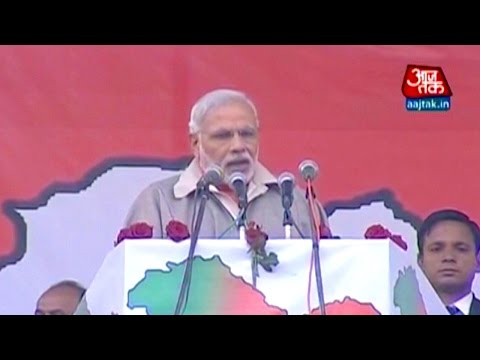 PM Modi's FULL speech at Sher-e-Kashmir Stadium, Srinagar