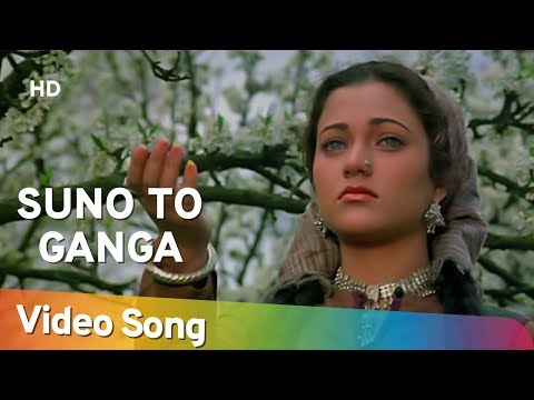 Suno To Ganga Yeh Kya Sunaye - Mandakini - Rajiv Kapoor - Ram Teri Ganga Maili - Bollywood Songs video