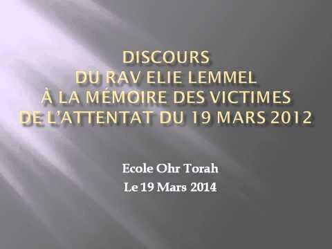 Discours Ohr Torah 19 mars 2014 - 03/24/2014