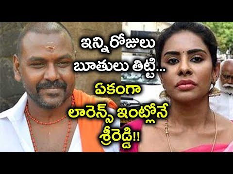 Sri Reddy Goes to Raghava Lawrence's Home | Filmibeat Telugu