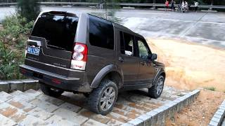 Land Rover Discovery 4 Down Stair