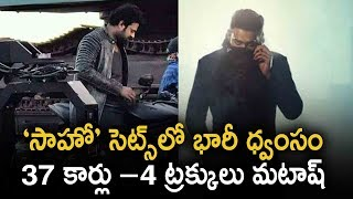 Saaho High Voltage Action Scene With 37 Cars and 4 Trucks | Latest Telugu Movie News