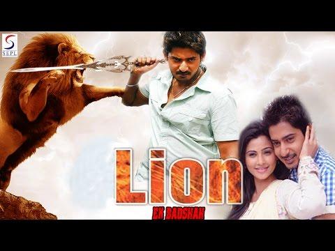 The Return of Lion Srimannarayana
