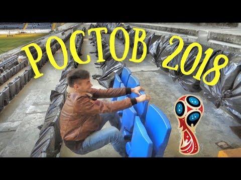 ЧТО СО СТАДИОНОМ ЧМ 2018 РОСТОВ АРЕНА?! Как я проник внутрь, ломаю пластиковые кресла, вип ложа