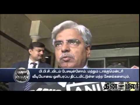 Will probe 'unlawful' nature of BBC documentary: Bassi - Dinamalar March News