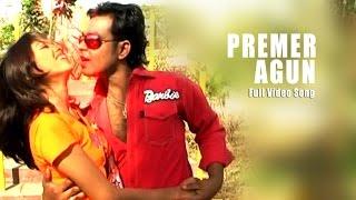 Premer Agun | New Bangla Music Video 2016 | By Polash & Smrity