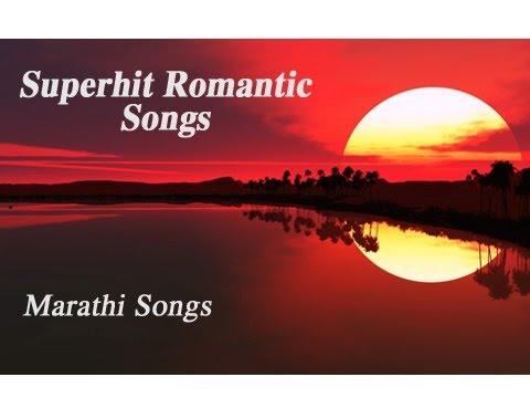 Superhit Romantic Songs - Jukebox - Back To Back - Marathi Songs...