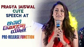 Pragya Jaiswal Speech At Achari America Yatra Pre Release Event