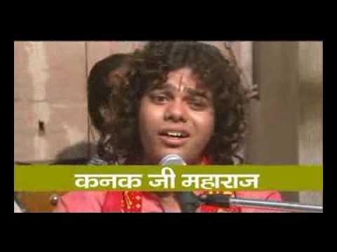 Mujhe apna bana lo Mohna New bhajan