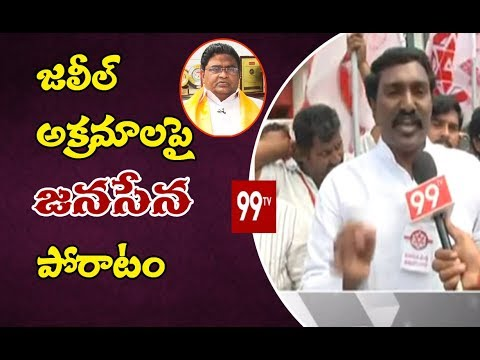 Vijayawada Janasena Leaders Protest on Jaleel Khan || 99 TV Telugu