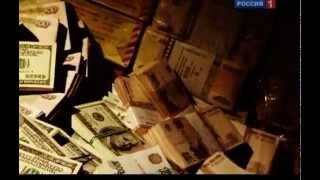 Честный детектив. Ва-банк по Осетинский.