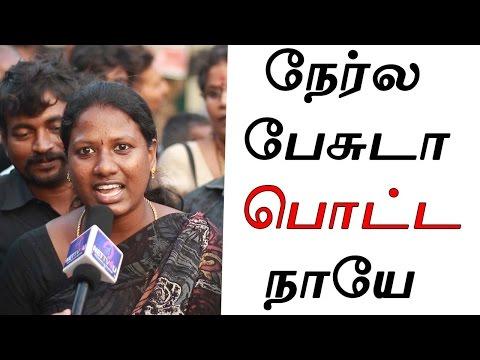தமிழன் தான் ஆம்பள சிங்கம் - Bold Lady Speech In Marina Jallikattu Protest thumbnail