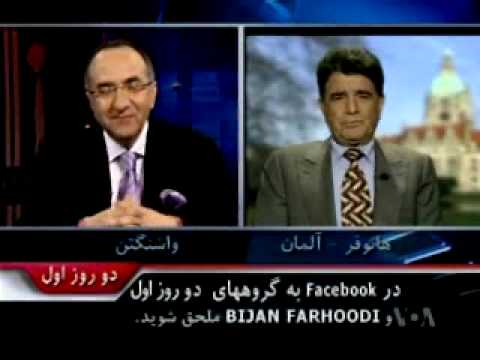 shajarian VOA interview (15 shahrivare 88)_part1
