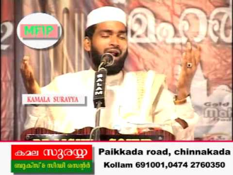 Punya Madeena - Islamic Speech - Ahammed Kabeer Baqavi - Mfip Kollam video