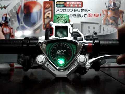 Kamen Rider Accel Booster Kamen Rider Accel dx Belt