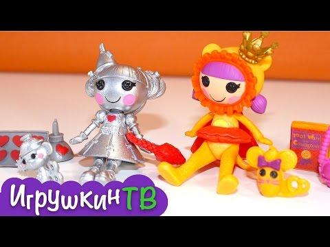 Лалалупси обзор 2х игрушек куклы Китти  и Тини