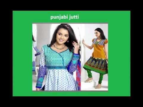 punjabi jutti | punjabi jutti for women | punjabi jutti online