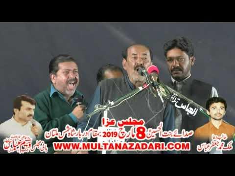 Zakir Mureed Hussain Padhrar I Majlis 8 March 2019 I Jalsa Zakir Qazi Waseem Abbas