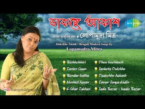 Dakche Akash | Bengali Modern Songs Audio Jukebox | Lopamudra...