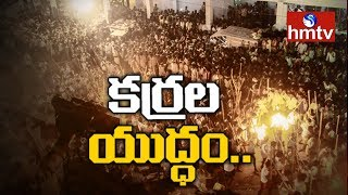 Special Focus on Devaragattu Bunny Fight For Dussehra | Kurnool | hmtv