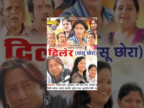 Diler Dhakkad Chhora | दिलेर धांसू छोरा | Haryanvi Full Movies |   | Hot Film video