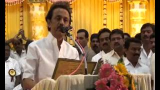 MK Stalin speech at villivakkam ondirya seyalalar Thiru k.Ganapathy family marrige-09.07.2014